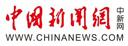 中国新闻网:行业洗牌下的P2P:在安全与快速发展之间的取舍