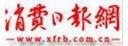 玖融网徐奔:场景化金融 打造全品类车金融服务平台
